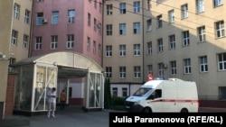 Областная клиническая больница в Калининграде