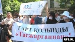Акция в поддержку свободы прессы. Алматы, 24 июня 2009 года.