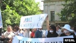 Сөз бостандығын қорғауға арналған акция. Алматы, 24 маусым 2009 жыл.