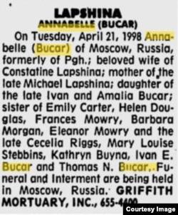 Некролог в питсбургской газете, 21 апреля 1998 г.