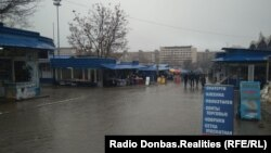 Донецький ринок, 10 грудня 2018 року