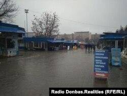 Рынок Донецка, ноябрь 2018-го