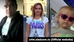 Семья Ларьковых