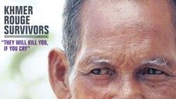 """Музыка на Свободе. Камбоджа: пережившие """"красных кхмеров"""""""