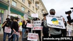Протестите во Белорусија се случуваат по одржувањето на спорните избори на 9 август.