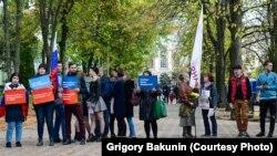 Ростов-на-Дону: активисты провели митинг 28 октября 2018