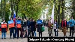 Пикет в поддержку политзаключённых в Ростове-на-Дону, октябрь 2018 года