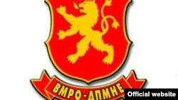 Macedonia -VMRO-NP and VMRO-DPMNE, logo - N/A