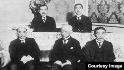 Delegația Japoniei la Conferința de Pace de la Paris, 1919 (Foto: Biblioteca Centrală Universitară Iași)