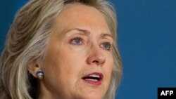 U.S. Secretary of State Hillary Clinton said she would announce the expansion at a UN meeting.