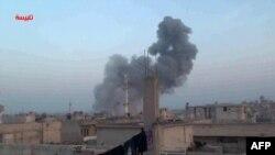 Homs, arxiv fotosu