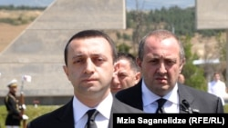 На семидесятую сессию Генассамблеи ООН, которая состоится в последних числах сентября, из Грузии, вполне возможно, оправятся сразу две официальные делегации