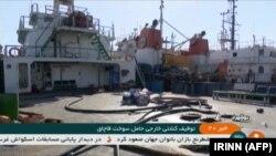 Avqustun əvvəlində İran körfəzdə Britaniya gəmisini saxladı