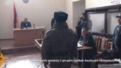 Արդարադատության նախարարությունը ռուսական կողմի հետ քննարկում է Պերմյակովի պատժի կրման վայրի հարցը