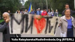 Residents of the Ukrainian city of Dnipropetrovsk rally in support of embattled TVi on September 8.