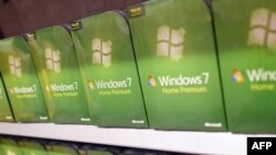 Microsoft's Windows 7.0