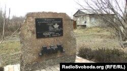 Пам'ятник загиблим бойовикам угруповання «ЛНР» у Давидо-Микільському