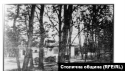 Архивна снимка на една от сградите на Старото климатично училище