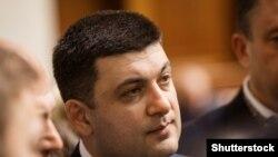 Володмир Гройсман