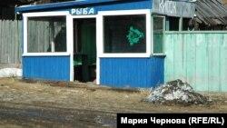В поселке на берегу Байкала