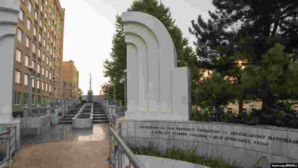 Мемориал «Возрождение» на территории Крымского инженерно-педагогического университета