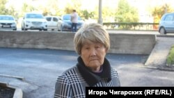 Любовь Васильевна