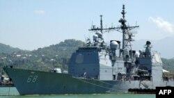 Американски воен брод