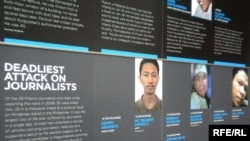 An exhibit on fallen journalists on display at the Newseum in Washington, D.C. to mark World Press Freedom Day, May 3, 2010.