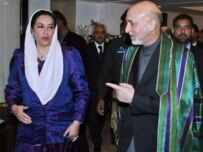 Bhutto and Karzai at their meeting just hours before the explosion
