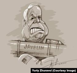 Американський сенатор Джон Маккейн очима художника Юрія Журавля