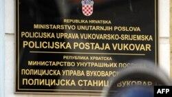 Dvojezične ploče u Vukovaru