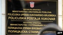 Dvojezična tabla u Vukovaru, 2013. godine