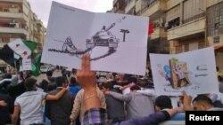Анти-владини протести во Сирија.