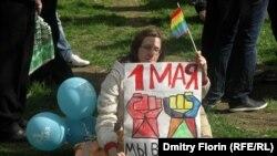 """Первомайский марш """"Другой России"""" и """"несистемных"""" левых сил"""