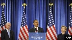 Presidenti Obama, nënpresidenti Biden dhe sekretarja e shtetit Clinton