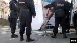 Соратника Алексея Навального оштрафовали на 10 тысяч рублей за пикет