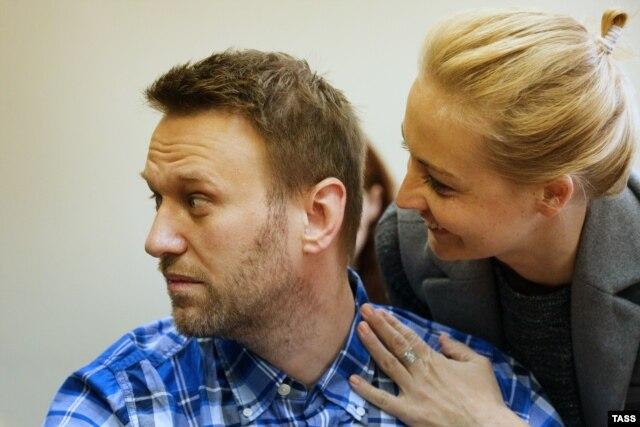 Алексей Навальный с женой Юлией. Апрель 2015 года