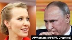 Екс-кандидатка на посаду президента Росії Ксенія Собчак і чинний російський лідер Володимир Путін