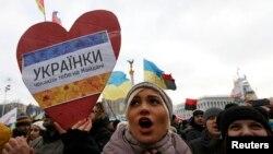 В Киеве акция в поддержку евроинтеграции, 15 декабря 2013