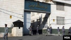 Тюрьма в Иране.