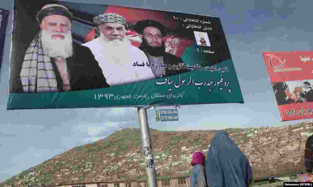 Former mujahideen leader Abdul Rab Rasul Sayyaf is promising to strengthen the rule of law and to fight corruption.