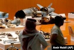Обломки ракет и дронов, по заявлению Эр-Рияда, использовавшихся при нападении