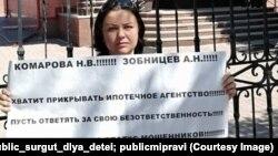 Ольга Хитренко