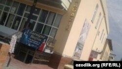 Ювелирный магазин «Зарнигорбегим» в Намангане.