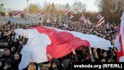 Сьвяткаваньне 100 год Беларускай Народнай Рэспублікі ў Менску