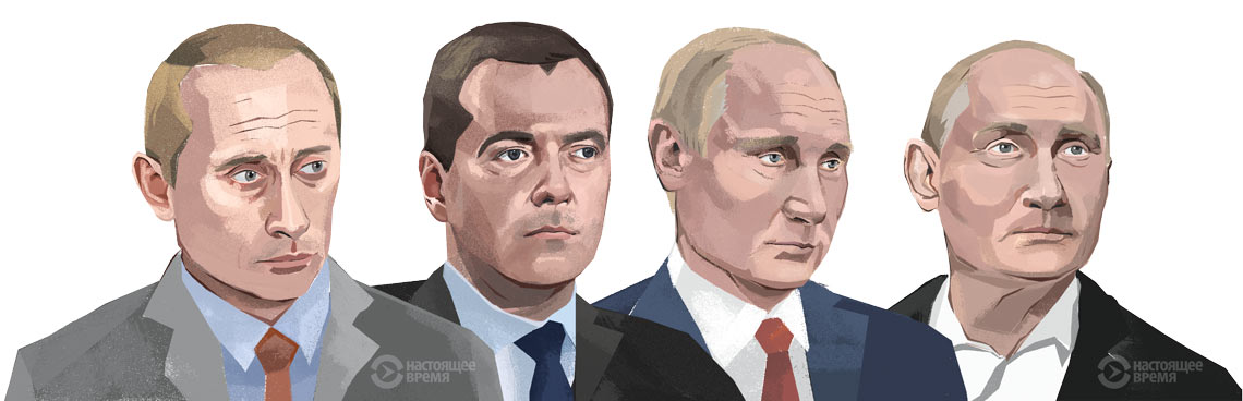 Президенты РФ в 2004, 2008, 2012 и 2018 годах