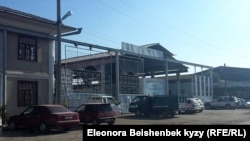 Оштогу Cotton Textiles Factory акционердик коомуна тиешелүү пахта заводу