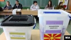 Гласање на претседателски и предвремените парламентарни избори 2014.