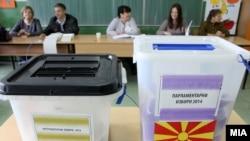 Архивска фотографија- гласање на претседателски и предвремените парламентарни избори 2014