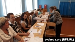 Беларустагы парламенттик шайлоо.